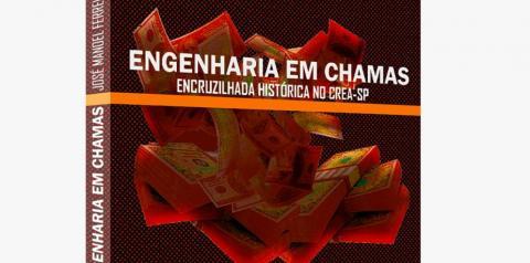 Livro sobre bastidores da eleição do CREA-SP é lançado na Martins Fontes
