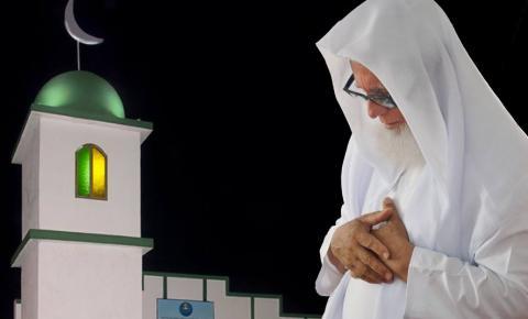 Mês de Ramadan