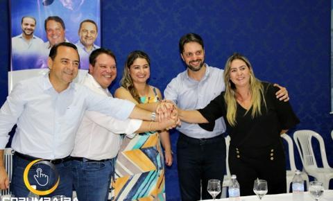 Prefeito Wísner Araújo e demais autoridades de Corumbaíba se Filiam ao PP