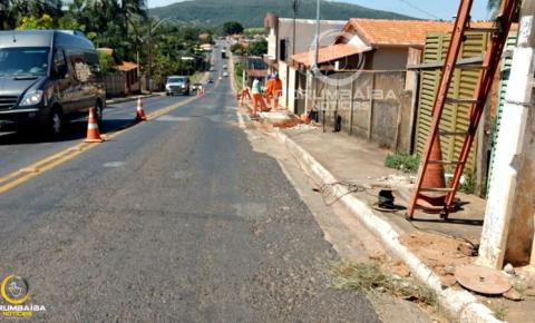 Lombada Eletrônica é reinstalada em Corumbaíba