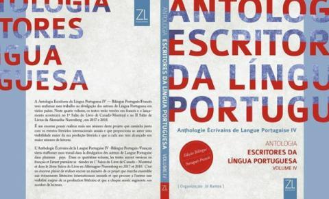 Editora abre inscrições para antologia português e francês